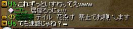 20060829061522.jpg