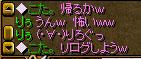 20060829061735.jpg