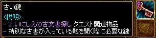 RedStone 08.01.06[20]