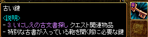 RedStone 08.01.06[21]