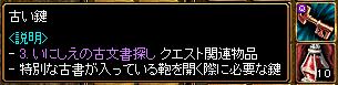 RedStone 08.01.06[26]