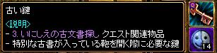 RedStone 08.01.06[27]