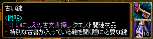 RedStone 08.01.06[30]