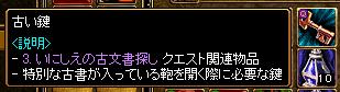 RedStone 08.01.06[31]