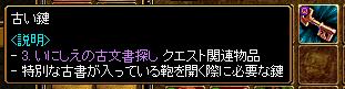 RedStone 08.01.06[36]