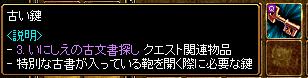 RedStone 08.01.06[38]