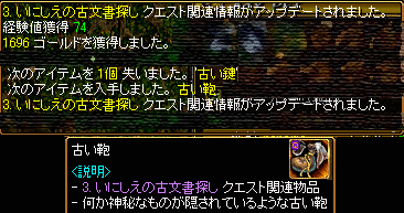 9-3 かぼちゃ頭クエUP
