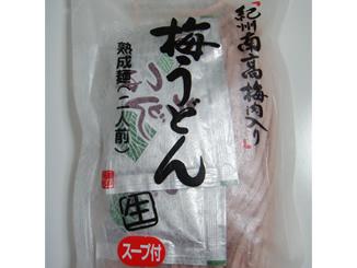 梅うどん袋