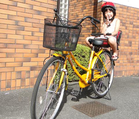 野菜 自転車