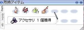 20050203010628.jpg
