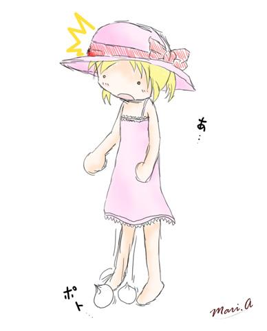 kana_2.jpg