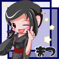 matsu_ic.jpg