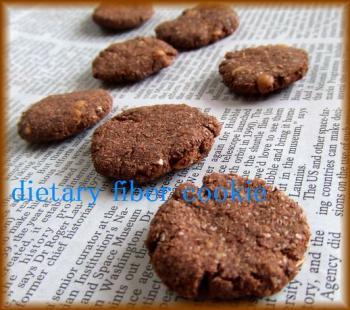 繊維クッキー