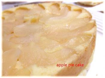 りんごケーキwhole