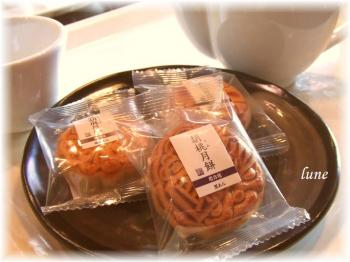 中華街お茶