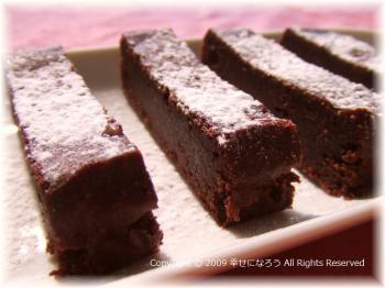 チョコレートチーズケーキ2