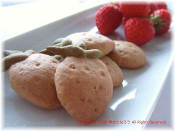 イチゴクッキー1