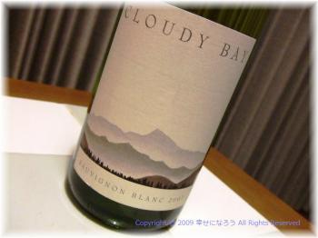 NZワイン