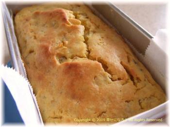 スイートポテトケーキ2