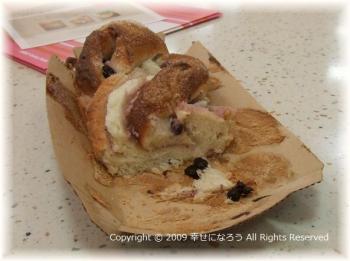 食べかけパン