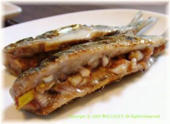 いわしの梅味噌2