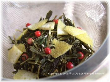 スパイス茶1