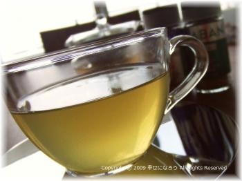 スパイス茶2