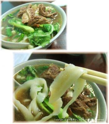 刀削麺(牛)