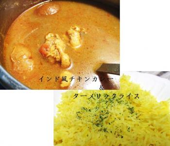 curry915.jpg