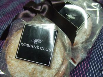 robbins8.jpg