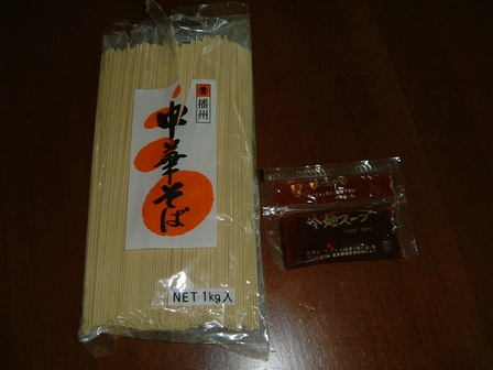 hiyashi_tyuka00.jpg