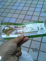 チケット♪