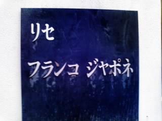 08-11-24_003.jpg
