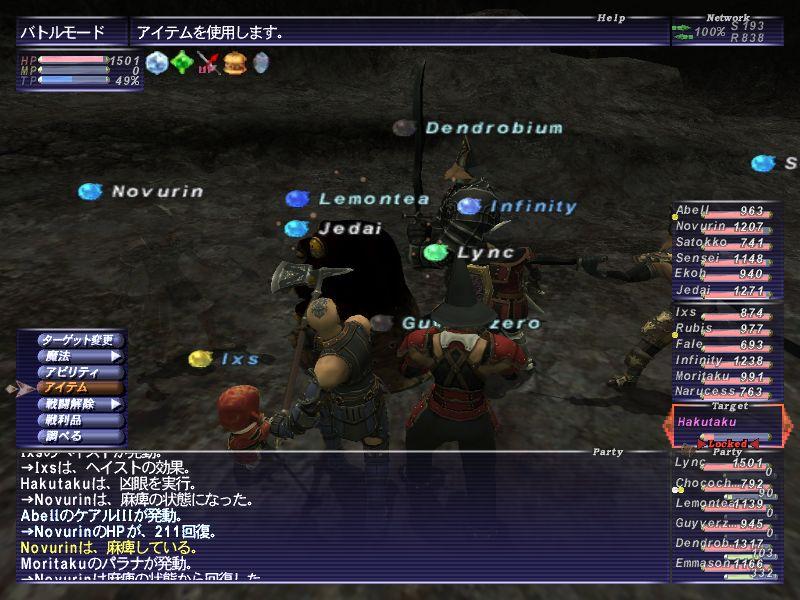 20061001074613.jpg