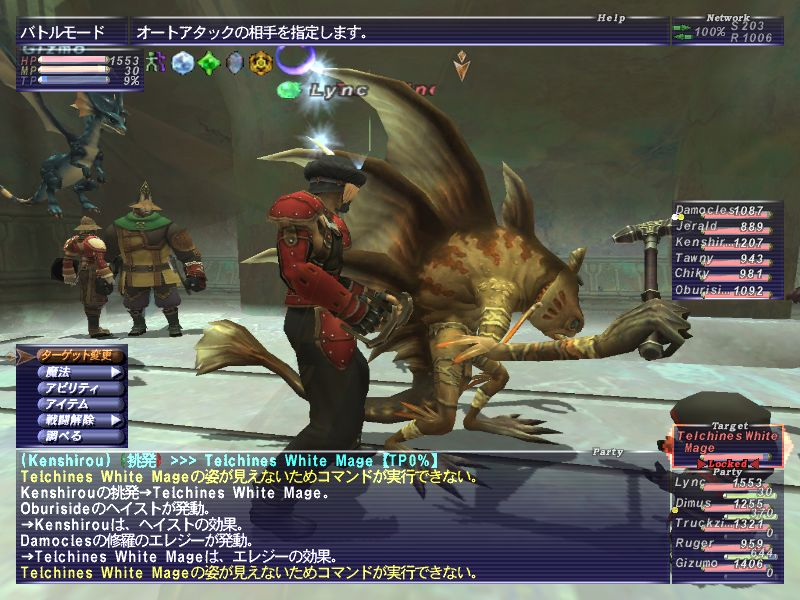 20061003074834.jpg