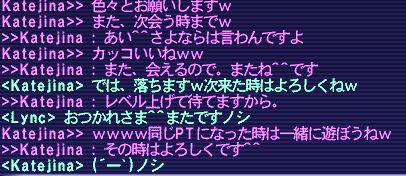 20061022172914.jpg
