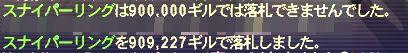 20061105081023.jpg