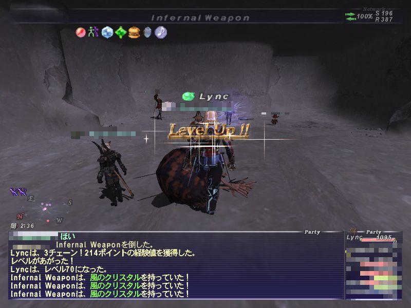 20061127123750.jpg