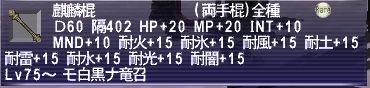 20061224082559.jpg