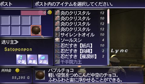 20070215214304.jpg