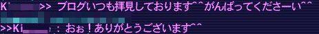 20070226213835.jpg