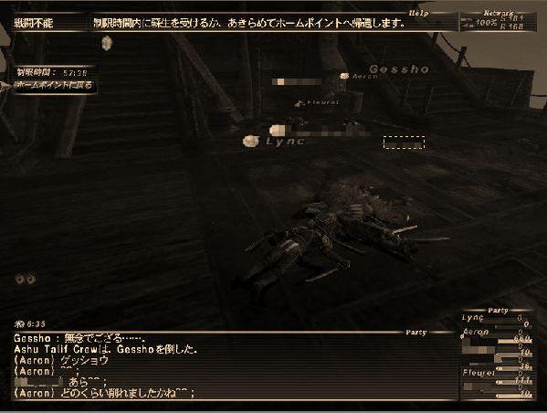 20070301203317.jpg