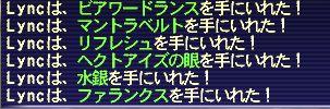 20070308214348.jpg
