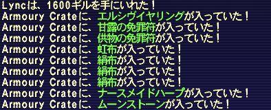 20070423195330.jpg