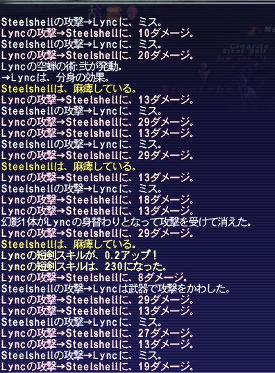 20070501174103.jpg