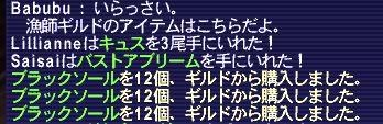 20070513084539.jpg