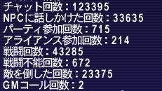 20070519152808.jpg