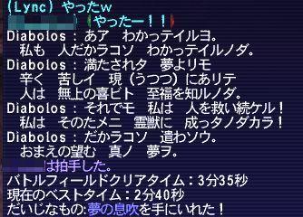 20070702212218.jpg
