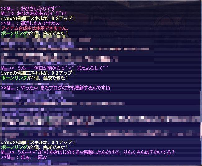 20070717004347.jpg