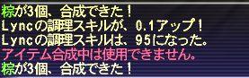 20070814080616.jpg